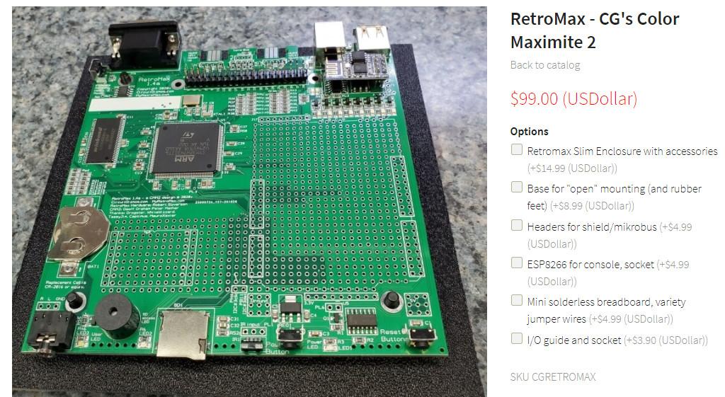 RetroMax Ordering Options